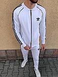 😜 Спортивный костюм -Стильный мужской спортивный костюм Adidas (белый), фото 7