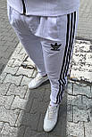 😜 Спортивный костюм -Стильный мужской спортивный костюм Adidas (белый), фото 4