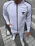 😜 Спортивный костюм -Стильный мужской спортивный костюм Adidas (белый), фото 6
