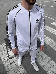 😜 Спортивный костюм -Стильный мужской спортивный костюм Adidas (белый)