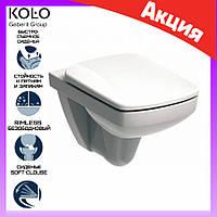 Унитаз подвесной безободковый Kolo Rimfree Nova Pro M39018000 с сиденьем микролифт Duroplast