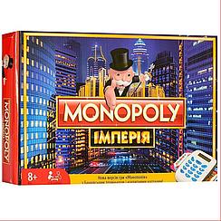 """Настольная игра """"Монополия"""" М3801, для детей и взрослых, с терминалом"""