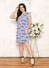 Летнее женское прямое полосатое платье больших размеров с принтом буквы (р.48-54). Арт-1327/37