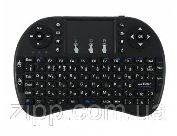 Бездротова клавіатура Rii Mini i8 Backlit з підсвічуванням