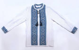 Вязаная вышиванка для мальчика - Ромбы голубые