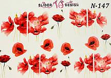 Наклейки водные для дизайна ногтей Slider N-147
