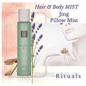 . Парфумований спрей. Body Mist для тіла. Ritual of Jing – Sleep. 50мл. Виробництво-Нідерланди