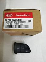 Кнопки руля круиз контроль киа Спортейдж 3, KIA Sportage 2010-15 SL, 967003w350eq