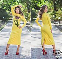 Желтое платье 152029