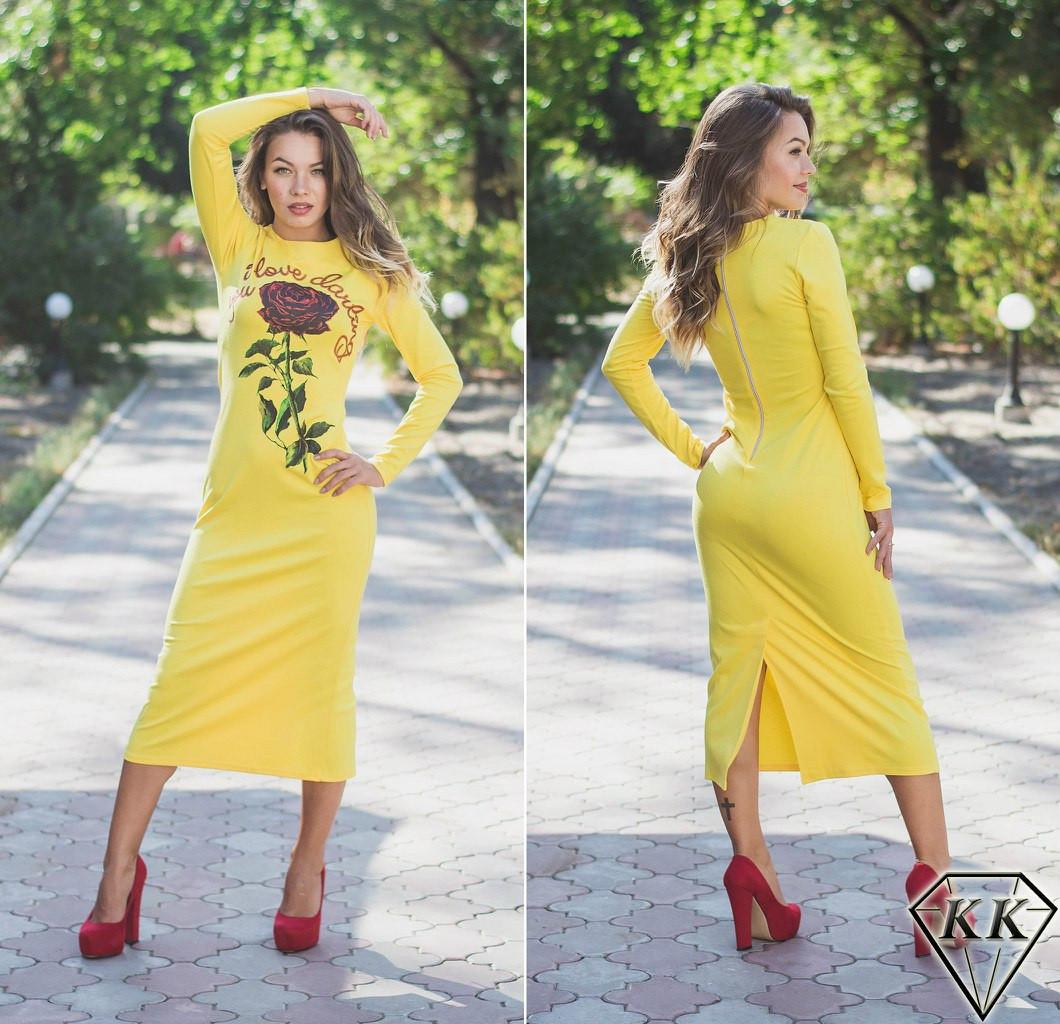 Желтое платье с розой