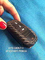 Чехол силиконовый для ключа RAV-4 (3 кнопки,черный карбон.)