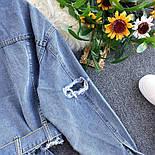 Коротка жіноча джинсова куртка на зав'язці 4801301, фото 4