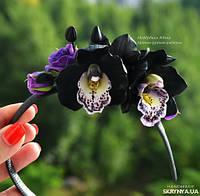 """""""Элионора"""" обруч с черными орхидеями"""