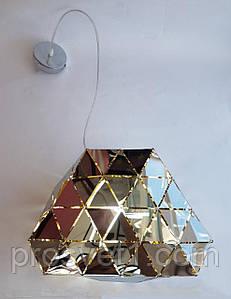 Люстра подвесная для кухни на один плафон H210/1 Melody