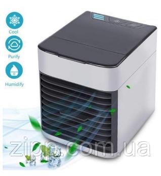 Портативний настільний міні кондиціонер і зволожувач повітря Artic Air Ultra переносний для дому і офісу