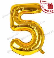 """Шарик Цифра """"5"""" (1 м), цвет золото"""