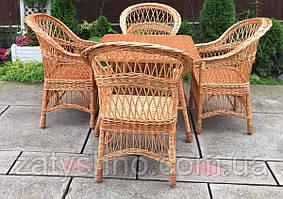 Плетеная мебель со столом|  Комплект плетеной мебели на 4 персоны  | мебель из лозы со столиком