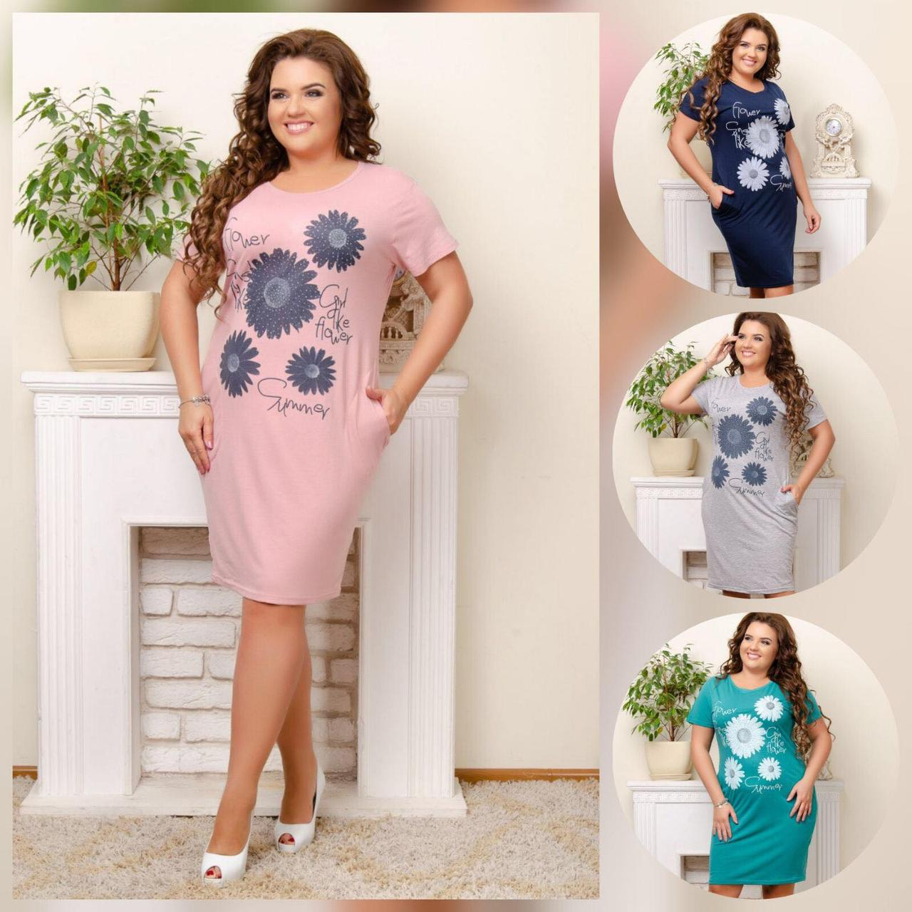 Красивое модное платье супербатал 54-60 (в расцветках)