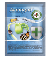Актоцид, біоінсектицид, 30 мл