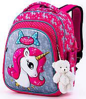 Школьный ортопедический рюкзак ранец для девочки Winner One с Единорогом + брелок мишка