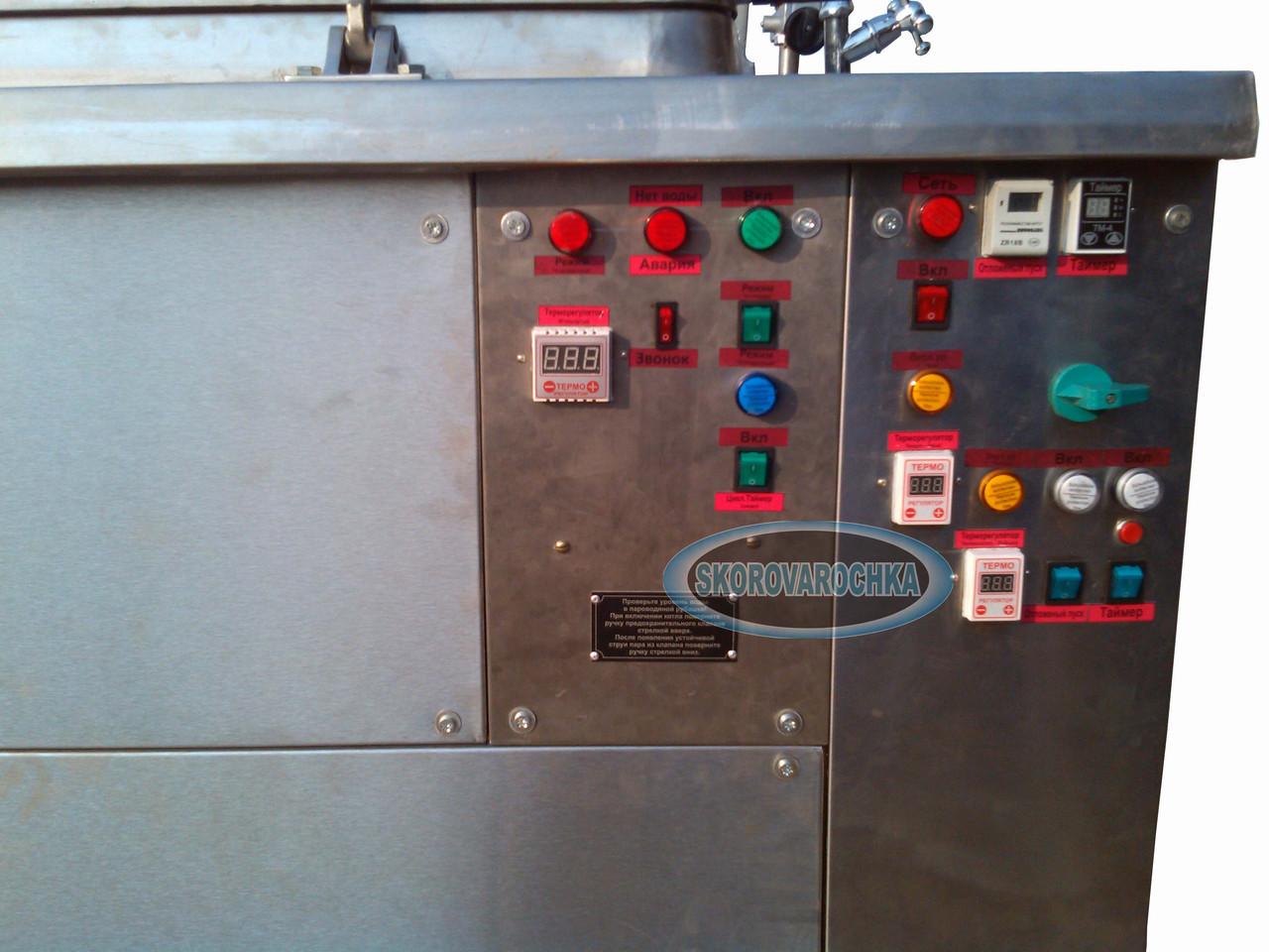 """Оборудование для переработки КЭ 100 Универсальный (Нержавейка) - """"SKOROVAROCHKA"""""""