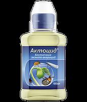 Актоцид, біоінсектицид, 150 мл
