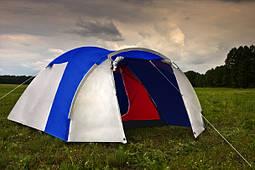 Туристическая палатка 4-х местная Monsun Pro 4, клеенные швы, синяя, фото 3