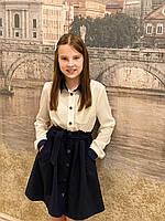 Платье школьное- Парижанка (синее-20)