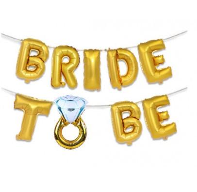 Шары Bride to be золотые