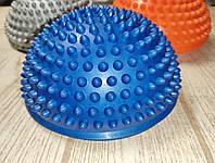 Балансировочная полусфера D=16см, h=9см (1 шт.) Синий, фото 1