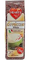 Капучино White (Белое) HEARTS Германия 1кг