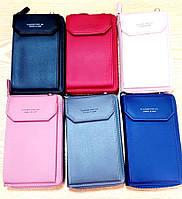 Детские стильные сумочки, клатчи для девочек с ремешком на плечо