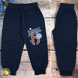Тёмно синие детские спортивные штаны Размеры: 3,4,5,6 лет (20508-1)