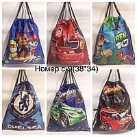 Детские рюкзачки, сменка для обуви для мальчиков с героями мультфильмов
