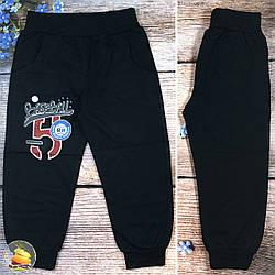 Чёрные спортивные штаны для мальчика Размеры: 3,4,5,6 лет (20508-2)