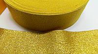 Резинка золотая 5 см, фото 1