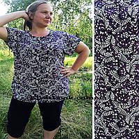 Женский летний костюм большие размеры (с 50 по 64 размер)