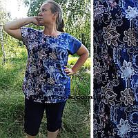 Женский летний костюм большие размеры с 50 по 64