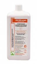 АХД 2000 экспресс - средство для дезинфекции, 1000 мл