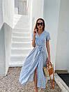 Длинное летнее платье в горошек на запах с коротким рукавом 36plt1372, фото 2