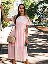 Шифоновое летнее платье с расклешенной юбкой и коротким рукавом 36plt1373, фото 4