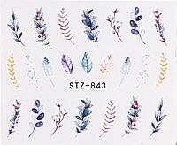 Слайдер-дизайн №843  (водные наклейки)
