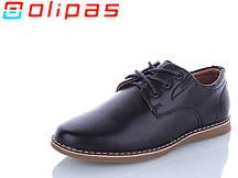 Детские туфли оптом, 31-36 размер, 8 пар, Olipas