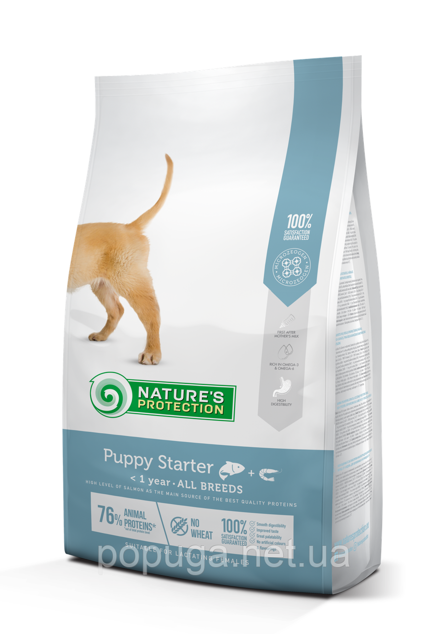 Natures Protection PUPPY STARTER корм для лактирующих сук и щенков от 4 до 12 недель, 18 кг