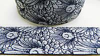 Тесьма жесткая темно-синего цвета с белыми ромашками 4,5 см, фото 1
