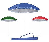 Зонт пляжный и садовый с наклоном 2.0 м, UF-защита, разные цвета, фото 1