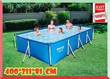 Прямокутний сімейний каркасний басейн Intex 56405. 400*211*81 см