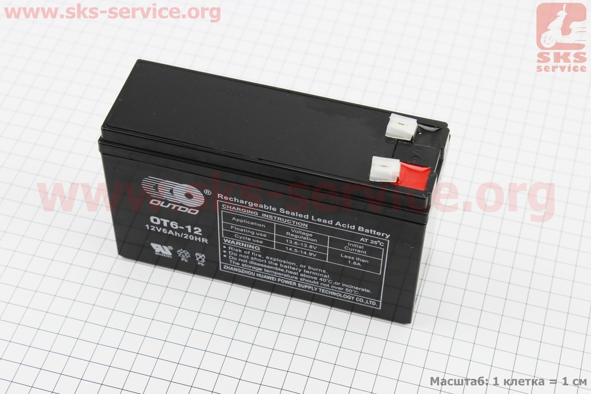 Аккумулятор OT6-12 - 12V6Ah (L151*W51*H90mm) для ИБП, игрушек и др., 2020