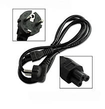 Мережевий шнур для ноутбука (Cabel for laptob)