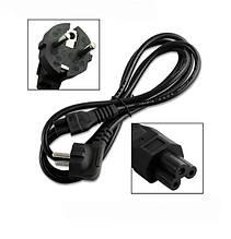 Сетевой шнур для ноутбука (Cabel  for laptob)